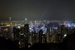 香港島 ヴィクトリアピークからの風景