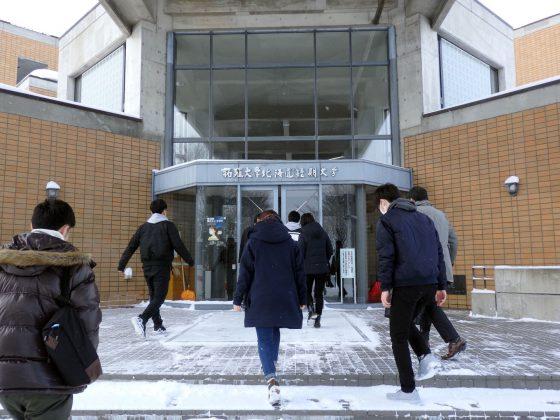 北海道短期大学玄関