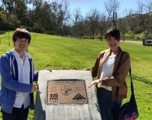 桜植樹記念公園