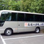 バス(左側)