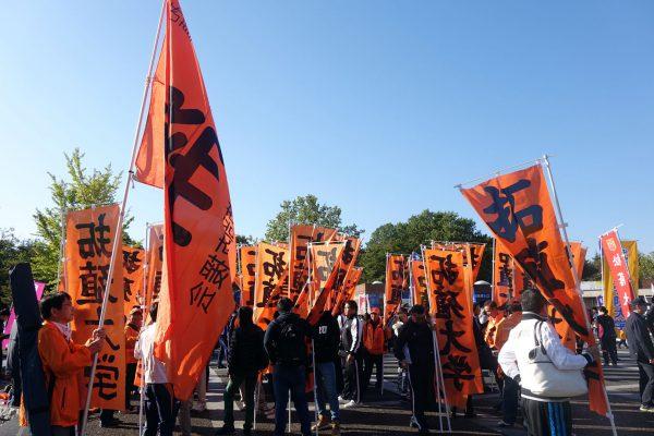 拓殖大学のオレンジ幟旗
