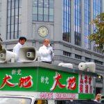 選挙カーで演説する鈴木宗男氏
