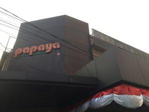 パパイヤスーパーマーケット