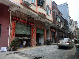 中国 セーター生産地