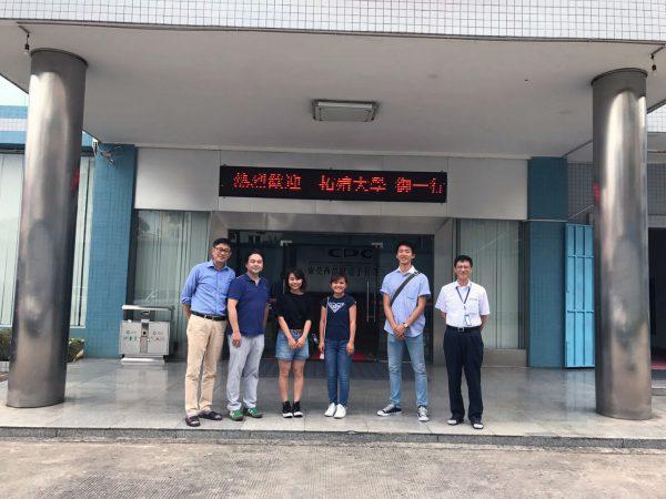 電子部品工場訪問
