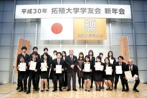 学部表彰学生
