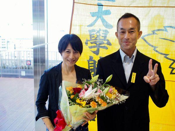 千葉監督(右)と奥様
