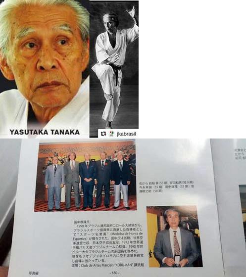 訃報】田中 康隆 氏(57期、ブラ...