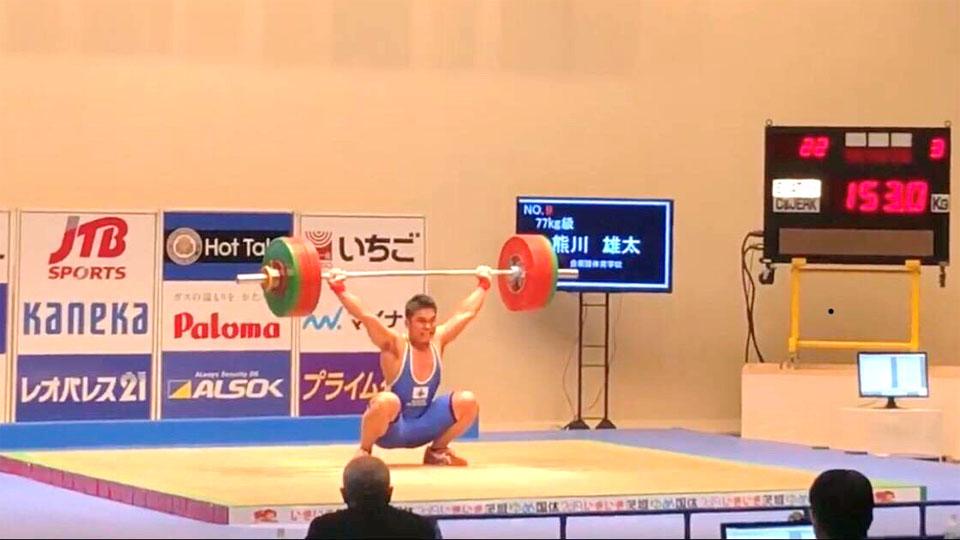 重量挙112期熊川が日本新記録で優勝 – 拓殖大学学友会
