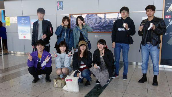 旭川空港で集合