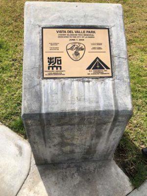 桜植樹記念公園記念碑