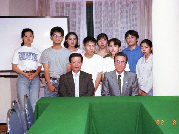 1992年8月 コリア文化研究会の学生と