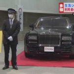 熊本のタクシー10社が合併、県内最大に