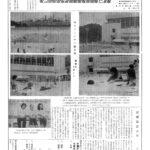 茗荷谷たより10月11月合併号(第139号)表紙