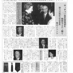 茗荷谷たより8・9月合併号(第348号)表紙